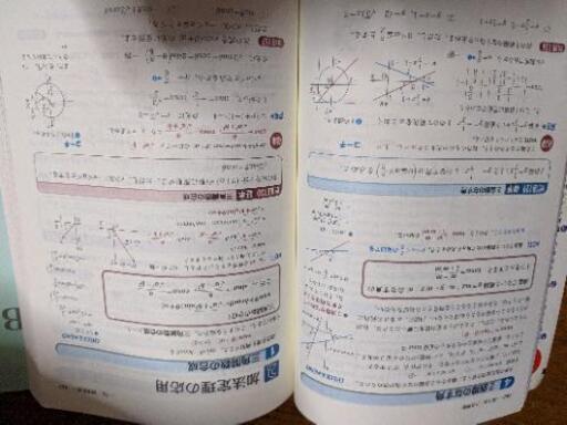 し 数学 理解 やすい 【東大合格勉強法】理系数学の勉強時間と高2〜本番までのスケジュール