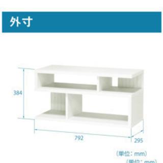 シンプルなテレビ台