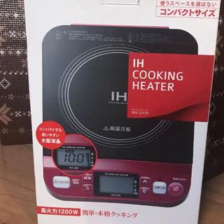 コイズミ 電磁調理器 IHクッキングヒーター