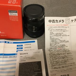 SONY FE 50mm F2.8 Macro 中古 美品 SE...