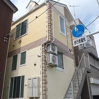 🉐初期費用2万円🙂築浅BT別家電付🏠家賃42000円❤️横浜へ3...