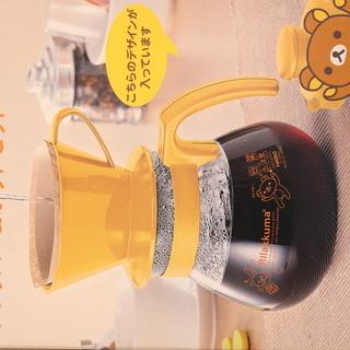 ★非売品★ リラックマ ドリッパー&ポットセット