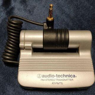 FMステレオトランスミッター audio-technica AT...