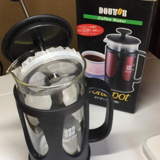 コーヒーメーカー ボナポット