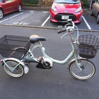 ブリジストン電動3輪自転車