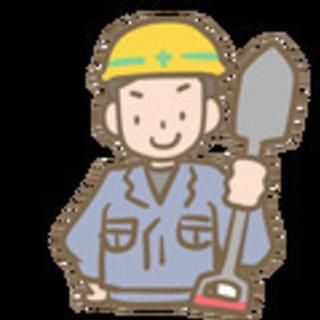 ★ 茨城県つくばみらい市 太陽光発電システム工事 応援募集 ★