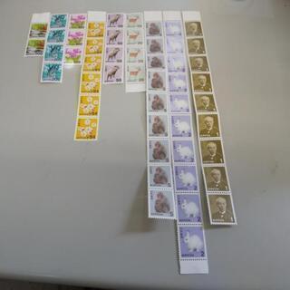 新品未使用切手 1円〜500円