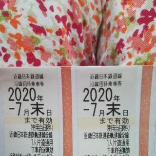 近鉄 名古屋から難波までとても安い❗1500円