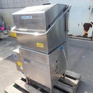 自動食器洗浄機 8D113GSH