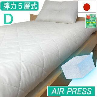 敷き布団  別荘来客用に数回使用 値引き相談可