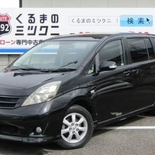 【自社ローン取扱店】トヨタ アイシス プラタナ