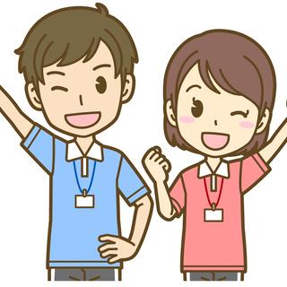 【急募】介護老人保健施設での介護福祉士