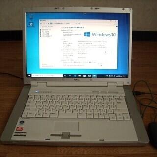 (引き取り決まりました)<美品>ノートパソコン NEC LaVi...