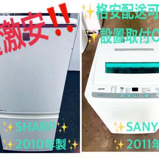 冷蔵庫/洗濯機!!激安日本一♪♪販売台数1,000台突破記念★