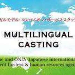 福岡 化粧品メーカー国際事業部幹部候補募集!英語必須