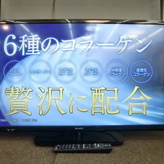 【配送・設置無料】☆超美品☆2019年製 シャープ SHARP ...