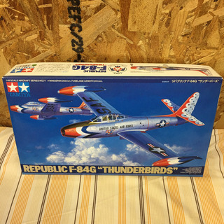 ◎ TAMIYA リパブリック F-84G サンダーバーズ ◎