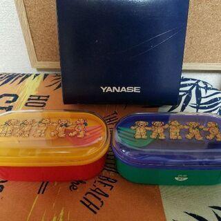 (決まりました)YANASEの弁当箱