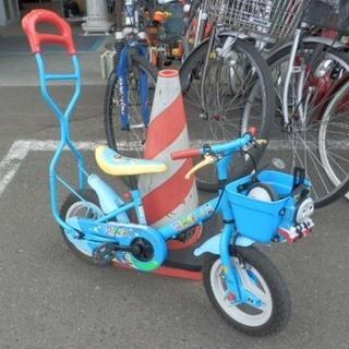 自転車 12インチ 機関車トーマス 補助輪付き 青 押し手棒付き...