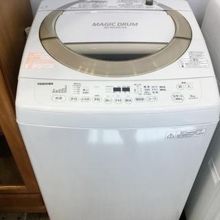 【安心6ヶ月保証付】縦型洗濯乾燥機 TOSHIBA AW-8D3...