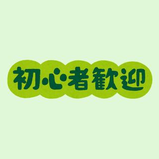 ☆茨城寮付き案件 ☆未経験者歓迎!目視検査スタッフ募集 ☆