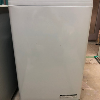 日立の縦型洗濯機