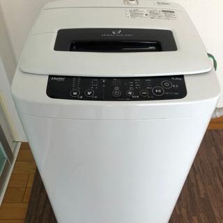 【一人暮らし用】全自動洗濯機