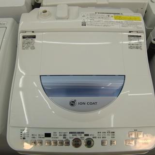 【配送・設置無料】シャープ SHARP ES-TG55L-A た...