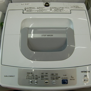 【配送・設置無料】☆超美品☆2019年製 日立 全自動洗濯機 5...