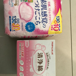 母乳パッド & 清浄綿 未開封品