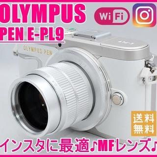 OLYMPUS オリンパス PEN E-PL9 35mm F1....