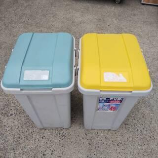 45L ゴミ箱 2個セット