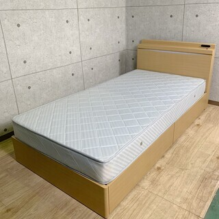 K5*77 シングルベッド フレーム&マットレス 大川家具 ライ...