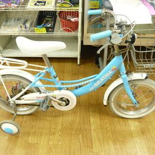 子供自転車 14インチ ブルー×ホワイト 水色 みずいろ 補助輪...