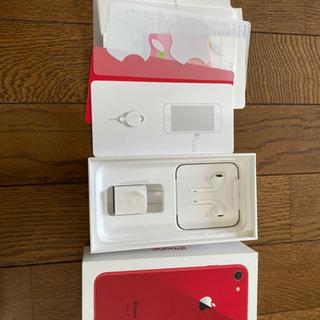 iPhone8 箱その他