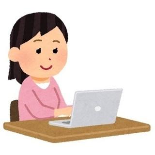 ◆オンライン学習指導◆