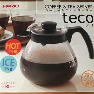 新品未使用 日本製HARIO(ハリオ) コーヒー&ティーサーバー...