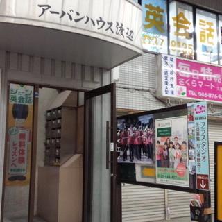 横須賀市久里浜フラスタジオ入会金半額キャンペーン