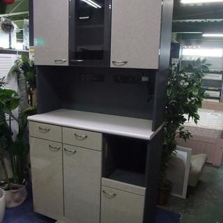 R1192) 綾野製作所 キッチンボード MA-G105G…