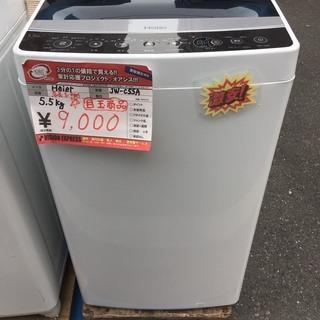 ☆中古 激安!! Haier 洗濯機 5.5KG JW-C55A...