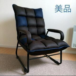 【3段リクライニング付】◆ハイバックチェア◆座椅子