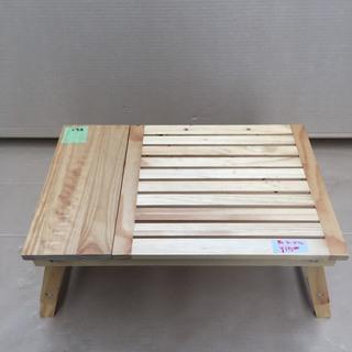 ☆中古 激安!! 折りたたみテーブル 木製 インテリア家具 ロー...