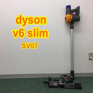 配達無料地域あり*ダイソン コードレスクリーナー SV07 v6...