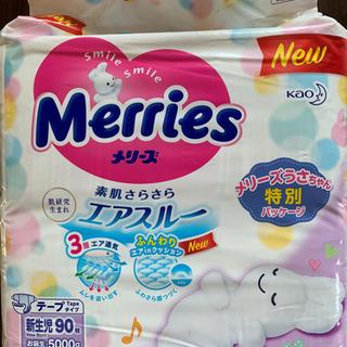 メリーズ 新生児サイズ テープ 今年3月購入 未開封+バラ10枚