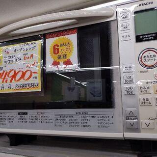 0603-29 2014年製 HITACHI オーブンレンジ 福...