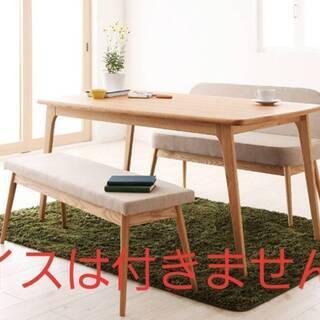 【未使用・訳アリ】天然木北欧スタイル・デザインダイニングテーブル...