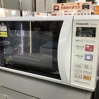 電子レンジ Panasonic NE-EH227-W 85…
