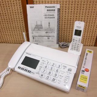 おたっくす パーソナルファックス 子機1台 インクリボン付き K...