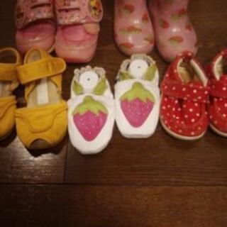 12~15㌢靴