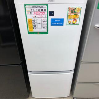 ★31 2ドア冷蔵庫 【リサイクルマート宇宿店】